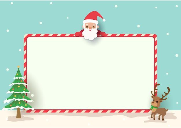 산타 클로스와 프레임 크리스마스 배경 휴가
