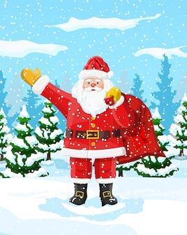 クリスマスの背景。プレゼント付きバッグとサンタクロース。モミの木の森と雪のある冬景色。明けましておめでとうございます。新年のクリスマス休暇。