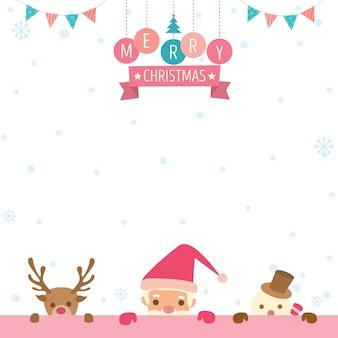 Christmas background white