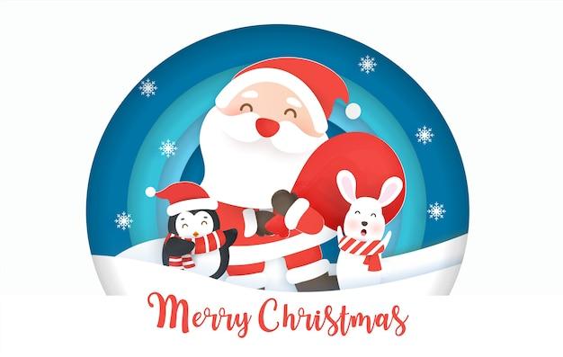귀여운 산타와 종이에 친구와 함께 크리스마스 배경 컷 스타일.