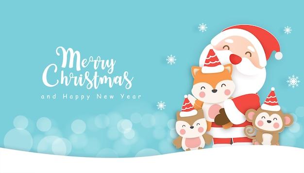 귀여운 동물을 들고 귀여운 산타 절 크리스마스 배경.