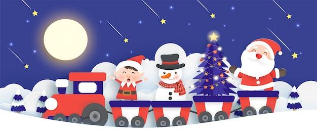 サンタクロースと友達が紙のカットとクラフトスタイルで電車に立っているクリスマスの背景。