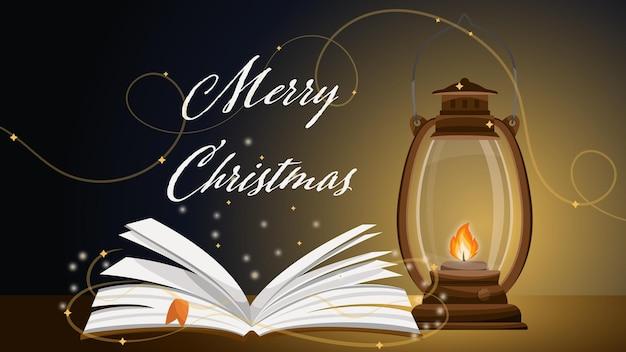 空白のページから始まる開いた本のクリスマスの背景光るライトの開いた本