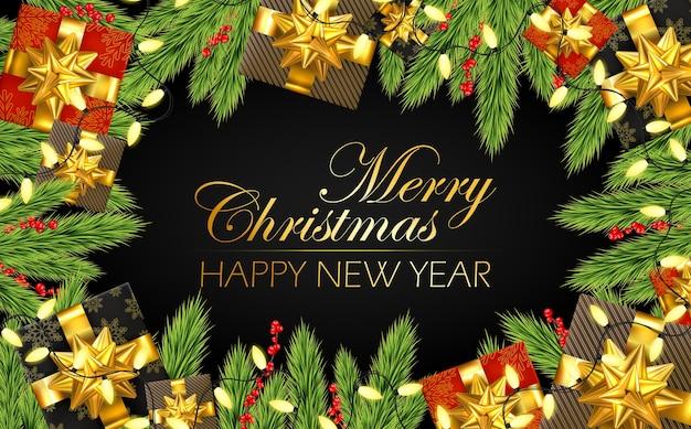 Новогодний фон с ветками и подарочными коробками