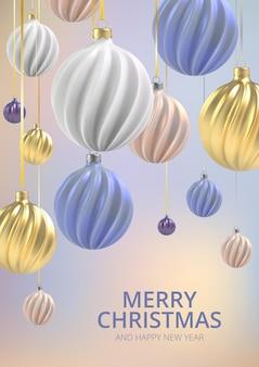 真珠層のピンク、金、青のクリスマスボール、色の垂直の背景にらせん状のボールとクリスマスの背景。