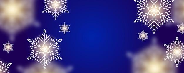 濃紺の背景にクリスマス要素とクリスマスの背景。グリーティングカード、バナー、ポスター、プレゼンテーションの背景のベクトル図