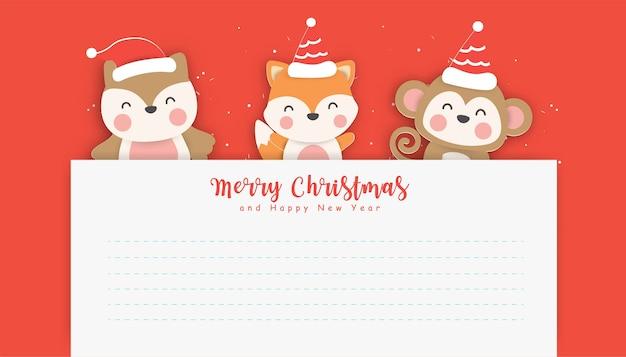 テキストのためのスペースを持つかわいい動物とクリスマスの背景。