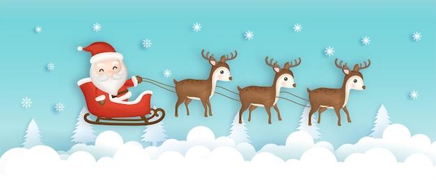 かわいいサンタクロースとトナカイのクリスマス背景。