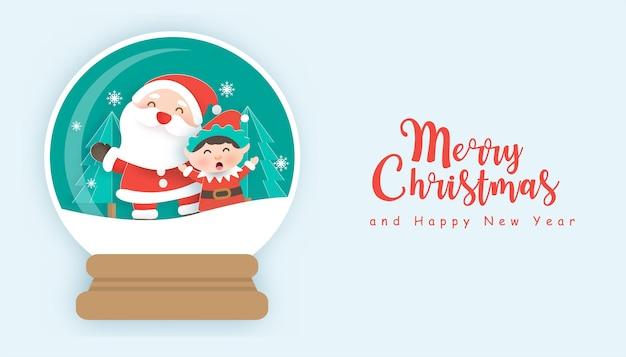 かわいいサンタクロースとコピースペースのあるスノードームのエルフとクリスマスの背景。