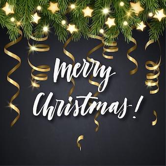 モミの木、輝く星、金の蛇紋石とクリスマスの背景