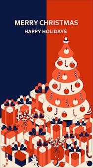 等尺性のかわいいおもちゃとクリスマスの背景。モミとたくさんの贈り物。クリスマスグリーティングカード