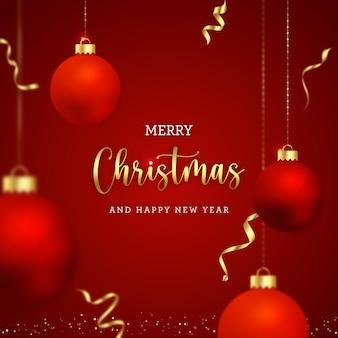 Рождественский фон с реалистичными шарами
