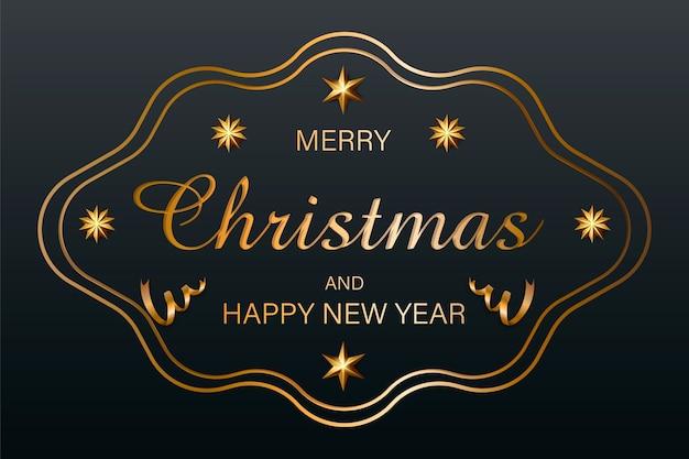 輝く金の星とクリスマスの背景。