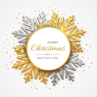 輝く金色と銀色の雪のクリスマスの背景。休日のクリスマスと新年のポスター、ウェブバナー。
