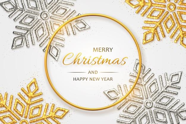 輝く金色と銀色の雪のクリスマスの背景。メリークリスマスのグリーティングカード。