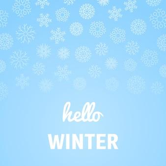 雪片と碑文のクリスマスの背景こんにちは冬。ベクトルイラスト。