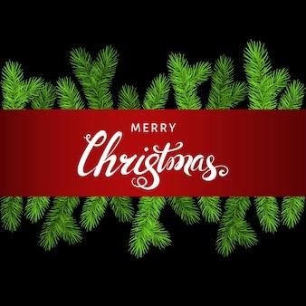 トウヒの枝とレタリングとクリスマスの背景。緑のモミ。クリスマスカード、バナー、チラシ、新年会のポスターのベクトルテンプレート。