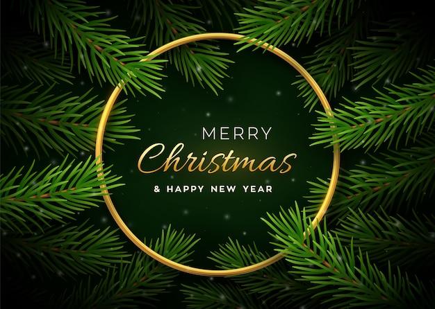 木の枝と金色の金属フレームとクリスマスの背景