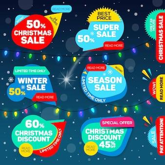 販売と割引のために設定されたクリスマスバッジ