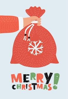 Рождественский фон сумки