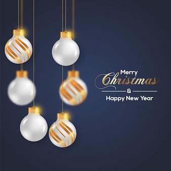 クリスマスボールデコレーションホワイトゴールデンスタイル