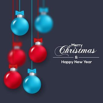 クリスマスボール赤青カラースタイル