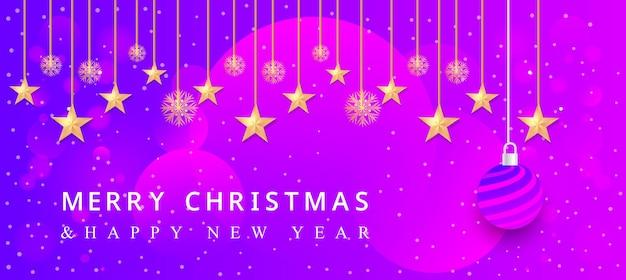 크리스마스 공 별 선물 상자 디자인 크리스마스 배너 화려한 배경 디자인