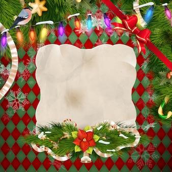 クリスマスボールの背景。