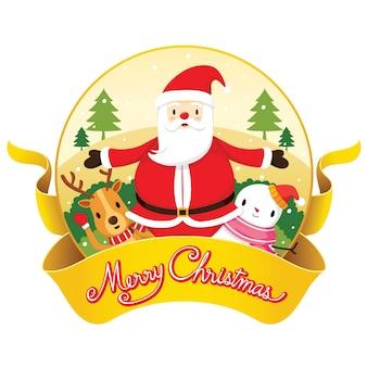 クリスマスのバナーとサンタクロース、トナカイ、雪だるまの装飾