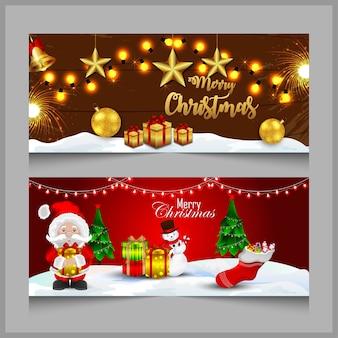 サンタクロースとギフトのクリスマスバナーとヘッダー