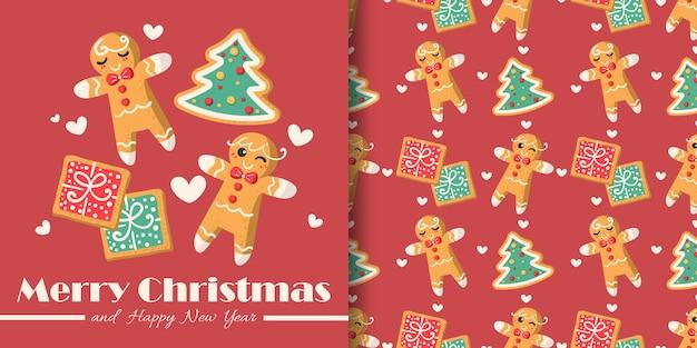 クリスマスバナーと男の子のクリスマスツリーとギフトボックスの形のジンジャーブレッドのシームレスなパターン