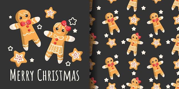 クリスマスのバナーと男の子の女の子と星の形のジンジャーブレッドのシームレスなパターン