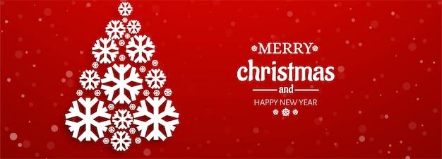 Christmas banner for christmas tree