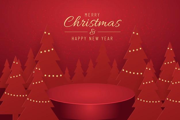 빨간색 배경에 크리스마스 트리 현재 제품에 대 한 크리스마스 배너. 텍스트 메리 크리스마스와 새해 복 많이 받으세요.