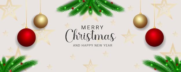 크리스마스 요소와 크리스마스 조명 공 크리스마스 배너 녹색 잎