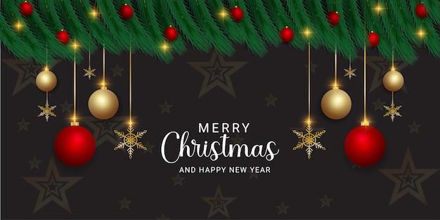 크리스마스 조명 황금과 빨간 공 크리스마스 배너 녹색 잎