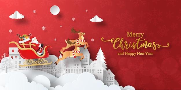 Рождественский баннер санта-клауса на санях в деревне