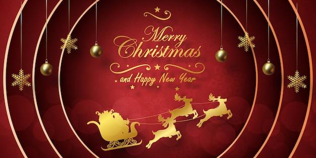 クリスマスの装飾が施されたそりにサンタクロースのクリスマスバナー