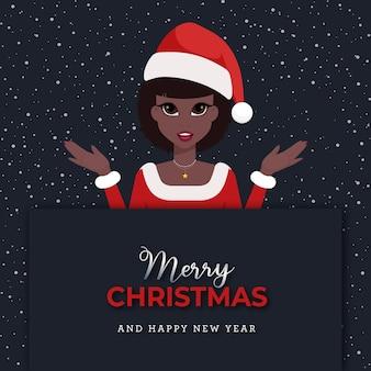 暗い背景の上のクリスマスバナーサンタクロース