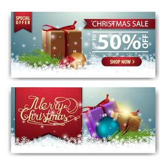 선물 크리스마스 배너 서식 파일