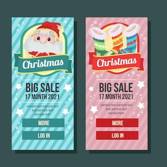 Christmas banner vertical present santa claus socks