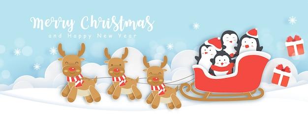 Рождественский баннер с пингвинами в снежной стране.