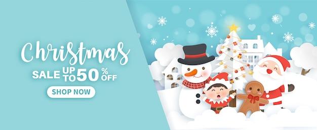 눈 마을 종이 잘라 및 공예 스타일에 산타 클로스와 크리스마스 요소와 크리스마스 배너.