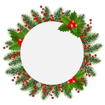 ホリーベリーホワイトの背景を持つクリスマスバナー