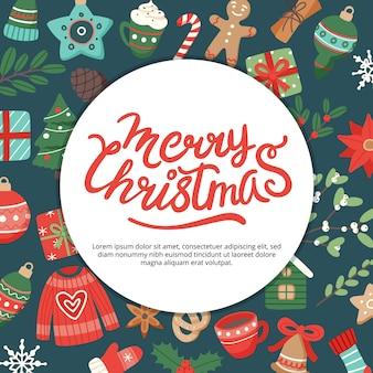 レタリングとかわいい季節の要素を持つクリスマスバナー