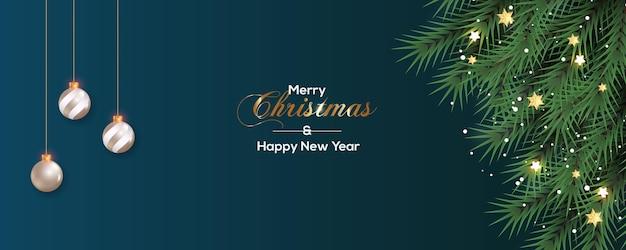 松の枝の黄金の星とクリスマスボールのクリスマスバナー