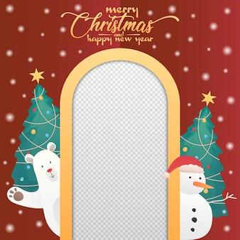 ホッキョクグマ、雪だるま、空白のフォトフレームとクリスマスバナー