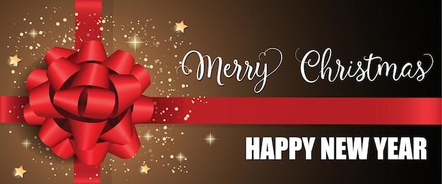 赤いリボンのクリスマスバナー