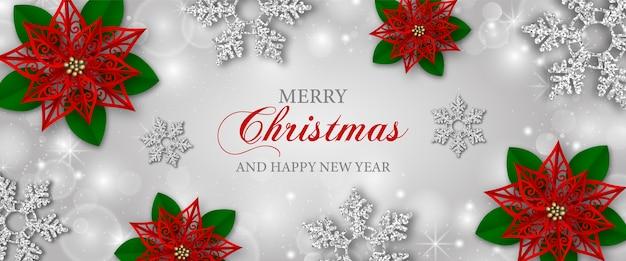 Рождественский баннер с серебряными снежинками и цветами пуансеттии