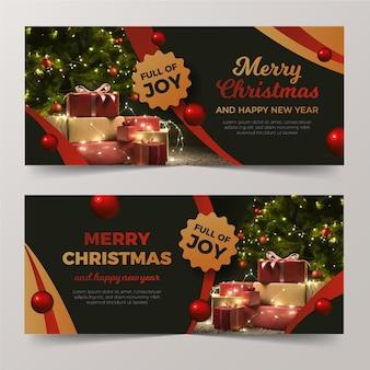 クリスマスバナーと新年あけましておめでとうございます